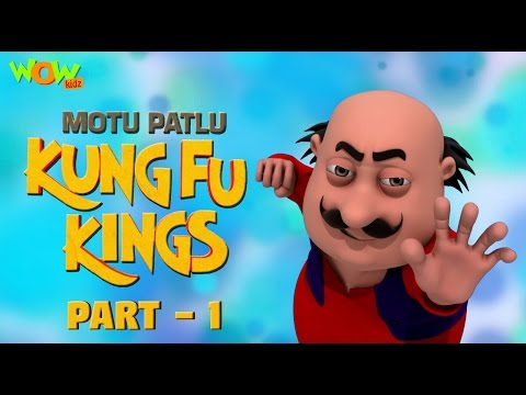 Motu Patlu Kung Fu Kings -Part 01 | Movie| Movie Mania - 1 Movie Everyday | Wowkidz