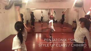 ダンススクールカーネリアンのレッスン動画です。 スタイルアップクラス(月曜クラス) 2018/2/12 ダンススクールカーネリアンでは、ダンスを通じて「なりたい自分を実現する」 ...