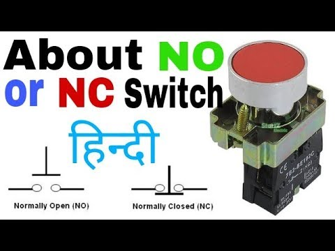What is NO or NC Switches in Hindi. Normally Open and Normally Close Switch