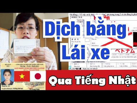 Hướng Dẫn Dịch Bằng Lái Xe Việt Nam Qua Nhật // Quyen in JAPAN✅