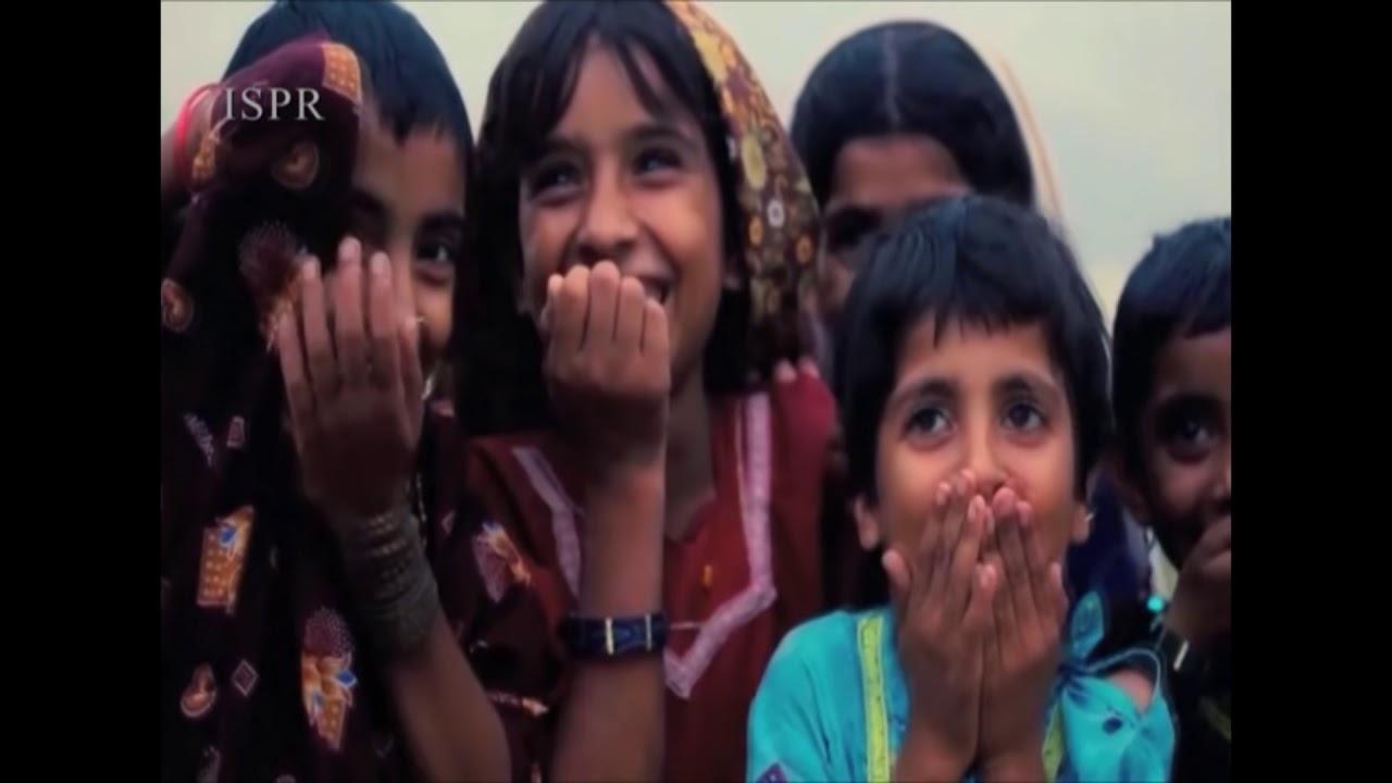 Sara raza khan chand roshan chamakta sitara rahe (milli naghma.