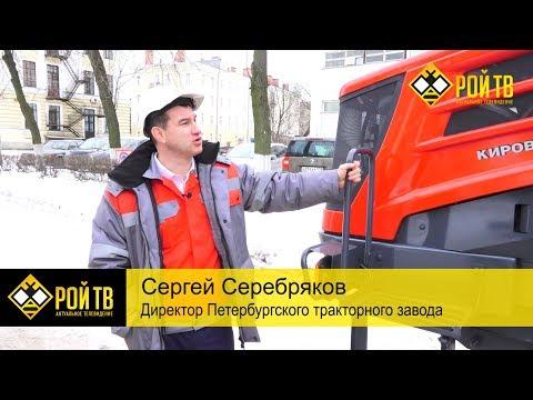 Петербургский тракторный: всем смертям назло!