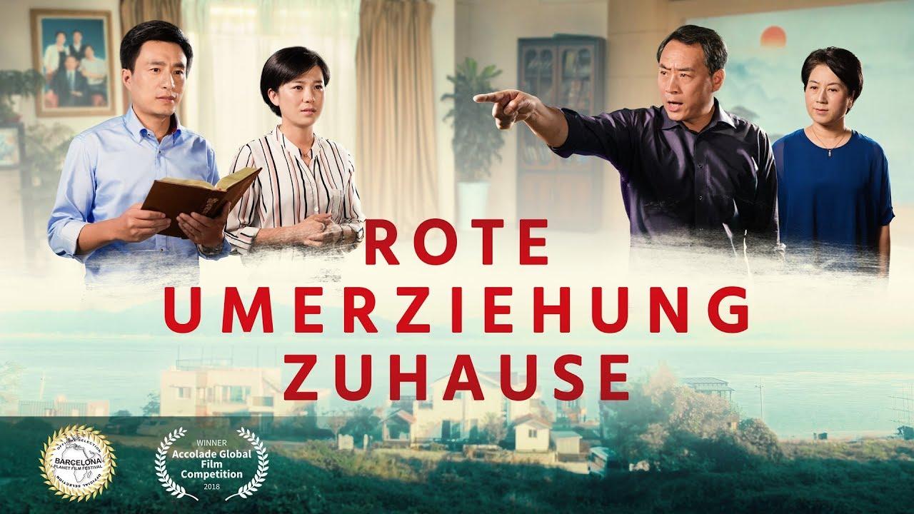 Christlicher Film Trailer - Rote Umerziehung Zuhause - Gott ist meines Lebens Kraft