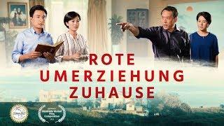 ROTE UMERZIEHUNG ZUHAUSE Christliche Filme Trailer Deutsch (2018) HD - Gott ist meines Lebens Kraft