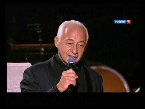 Спиваков Владимир, 75, Юбилейный вечер  2019. 09. 28