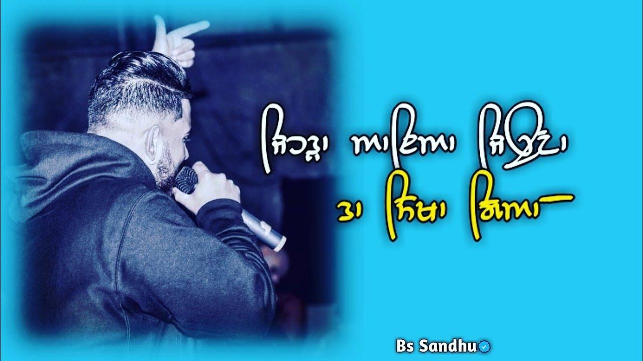 New Sad 😢 Whatsapp Status Punjabi Status 2021 | New Punjabi Song Status 2021 | Bs Sandhu