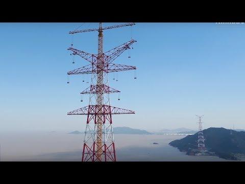 World's highest transmission
