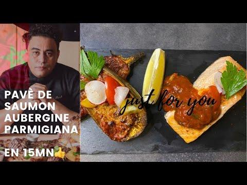 recette-facile-pavé-de-saumon-et-aubergines-à-la-parmigiana-وصفة-رائعة-للسلمون-بالباذنجان-الايطالي