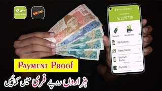 Earn $10 Daily Copy Paste Work Without Investment at Home - Payment Proof