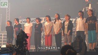 『GREEN ROOM』#6 MC:徳永千奈美、夏焼雅 ゲストMC:福田花音(アンジ...