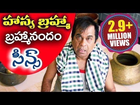 #HasyaBrahma | Brahmanandam Telugu Comedy Scenes