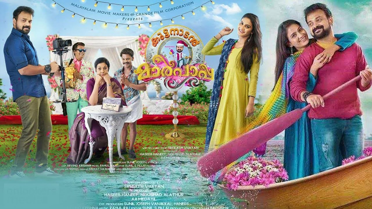 Kuttanadan Marpappa 2018 Malayalam Movie Download HDRip 720p 700MB