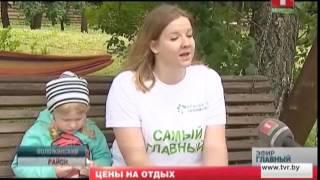 видео Санатории Белоруссии: цены на 2017 год с лечением