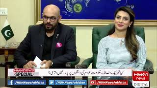 Watch Zulfi Bukhari first time on Media, Exclusive interview with Ovais and Shiffa | Hum News