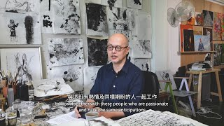 【XX – An Exhibition Celebrating the 20th Anniversary of HKAS】Video Series (1) – Prof Kurt CHAN