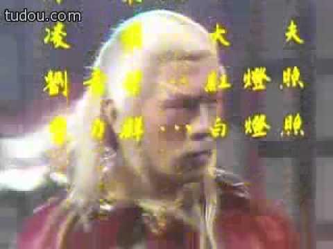 醉拳王無忌1+2 Opening & Ending  1984) 在线视频观看 土豆网视频 醉拳王無忌 电视剧 连续剧 atv 日帝月后
