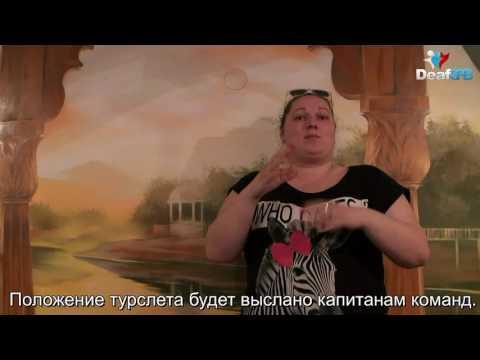 Интернет-магазин товаров для интимного здоровья «Казанова