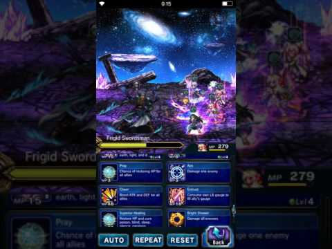 FFBE: Trial of the Tranquil Will (2/3: Lasswell) | No TMR | All Rewards