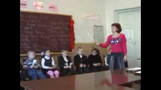 Урок английского языка в игровой форме