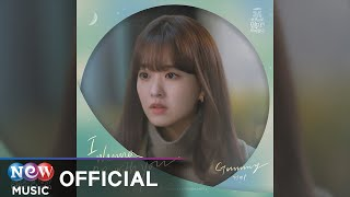 Download GUMMY (거미) - I Wanna Be With You | 어느 날 우리 집 현관으로 멸망이 들어왔다 OST