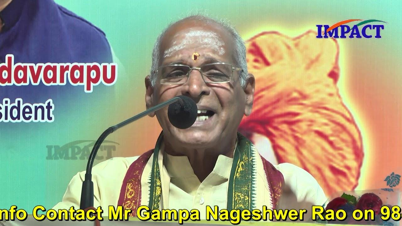 Chaganti gari guru Sri Amareswara prasad at IMPACT Kakinada |2018