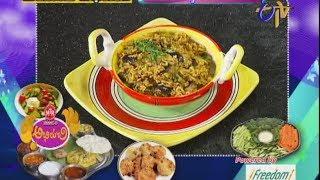 Abhiruchi - Vangi Bath - వాంగీ బాత్