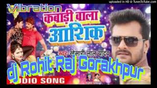 Dj Rohit Raj Gorakhpur Bhatar Mare Lagi - Khesari Lal Yadav (2019 Bhojpuri DJ Song) Dj Rohit Raj Gor