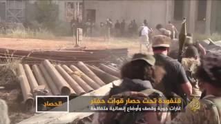 قوات حفتر تستمر بحصار منطقة قنفودة شمال غربي بنغازي