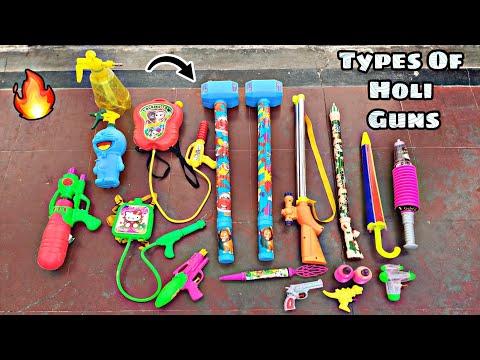 Different Types Of Holi Waterguns | Testing Holi Waterguns | Holi pichkari