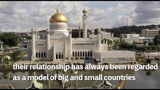 Hello Brunei!