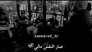 شباب ارمي برجر - ربي ارزقني
