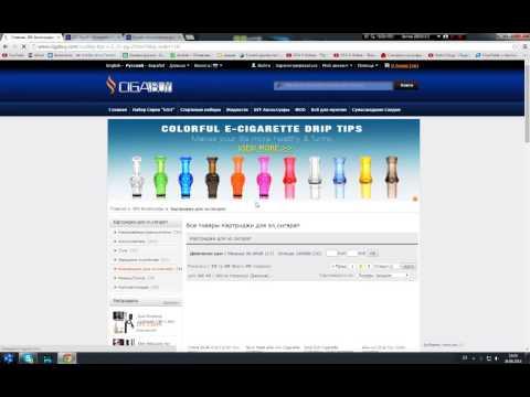 Обзор китайских интернет магазинов #1 [Cigabuy]