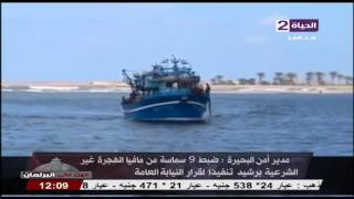 فيديو.. محافظة البحيرة: انتشال 12 جثة من مركب رشيد واستمرار عمليات البحث