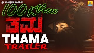 Thama Trailer | For Producer Pitch | Kannada Movie | Sudarshan M. D | Jhankar Music