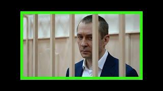 Смотреть видео Вновой москве легализуют неучтенные постройки онлайн