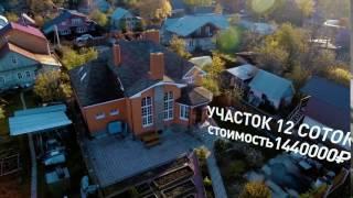 видео Дом в поселке Веледниково — Надежное строительство вашего дома