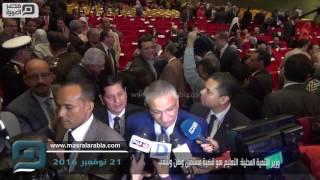 مصر العربية | وزير التنمية المحلية: التعليم هو قضية مستقبل وطن وشعب