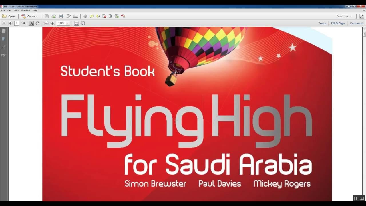حل كتاب انجليزي flying high 1