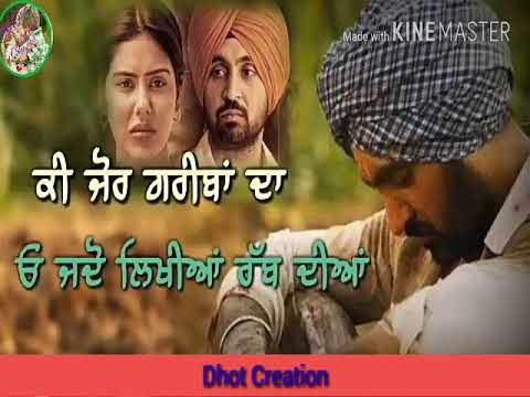 😘 Romentuc 💕 Heart Touching 💕 Status 😘 || Download Video|| Whatsapp Punjabi Status Video