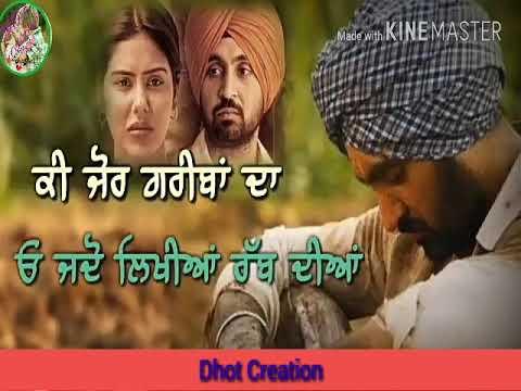 😘 Romentuc 💕 Heart Touching 💕 Status 😘 || Download Video|| Whatsapp Punjabi Status Video