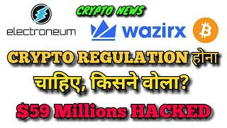 CRYPTO NEWS #195    5966 BTC HACKED, ETN, WAZIRX, UPBIT, HUOBI, Richard Teng    MONEY GROWTH
