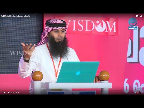 Theme Oration :  Listen: Your Creator Speaks to you...    ::  Br. Arshad Khan, Dubai