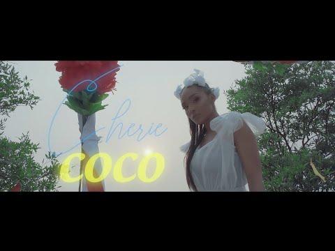 Latchow - Chérie Coco (Vidéo Officielle)