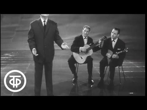"""Иван Скобцов """"Вот мчится тройка почтовая"""" (1967)"""