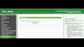 видео Проблема с wi-fi на Lenovo s650