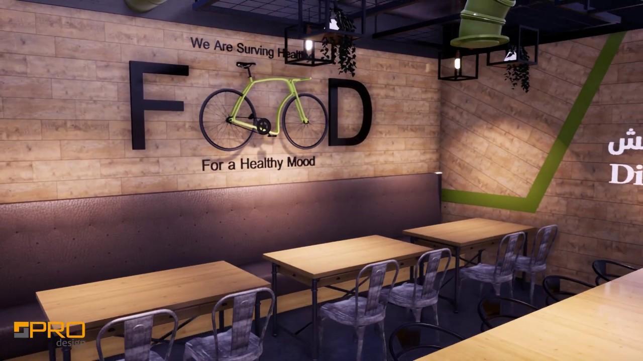 تصميم ديكور داخلي لمطعم دايت دش للمأكولات الصحيه Youtube
