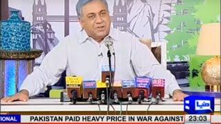 Hasb e Haal - 14 July 2016 - حسب حال - Azizi as Sheikh Rasheed   Dunya News 2017 Video