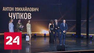 Пловец Антон Чупков признан спортсменом года в России - Россия 24