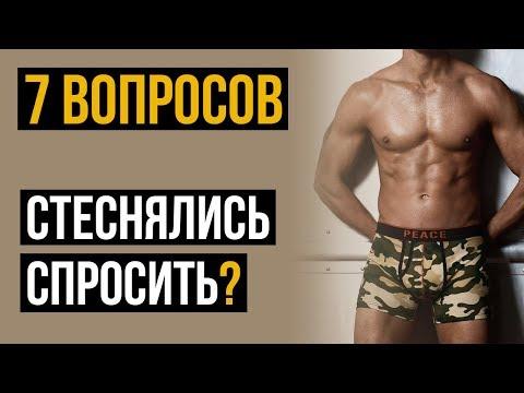Как часто нужно менять нижнее белье мужчине