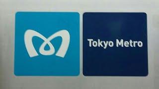 東京メトロ赤坂見附駅 接近放送・発車メロディー